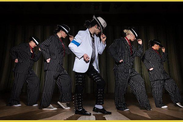 Rory-J-Entertainments-Michael-Jackson-Tribute2 (1)